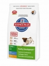 Hill`s Science Plan Puppy Mini (1 кг, 3 кг)