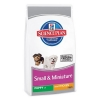 Hill`s Science Plan Puppy Small&Miniature (300 гр, 1.5 кг )