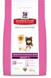 Hill`s Science Plan Adult Small&Miniature Sensitive Stomach&Skin ( 300 гр , 1.5 кг)