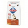 Hill`s Science Plan Hairball Control (300 гр, 2 кг)