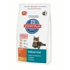 Hill`s Science Plan Indoor Cat (300 гр, 2 кг)